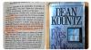 """Profezia Coronavirus, in un libro del 1981 si legge: """"Un virus letale da Wuhan"""""""
