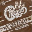 40 anni di Musica più forte