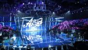 #Amici17: segui con Radio 105 l'ottava puntata del Serale - LIVE