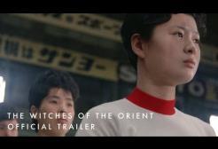 La vera storia di Mimì e la nazionale di pallavolo ora è un documentario