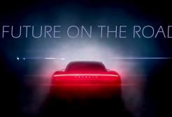 Riascolta FUTURE ON THE ROAD | part I