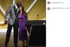 Kobe Bryant consacrato alla gloria della Hall of Fame del basket