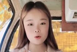 Xiao Qiumei sarebbe caduta da una gru mentre era in diretta su Tik Tok, morendo a 23 anni
