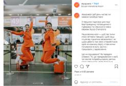 Basta gonna e tacchi per le hostess: la Sky Up Airlines rivoluziona la divisa delle assistenti di volo
