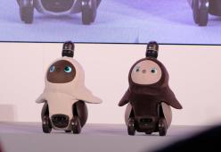 Dal Giappone arriva Lovot, il robot che rende felici