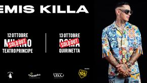 Emis Killa: sold out le date di Milano e Roma!