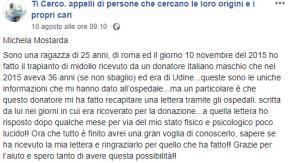 Roma, vuole trovare il donatore che le ha salvato la vita: lancia l'appello social