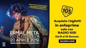 Acquista i biglietti di Ermal Meta in anteprima esclusiva!