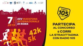 """Partecipa al concorso e potresti vincere l'iscrizione per correre la """"Stracittadina"""" di Roma!"""