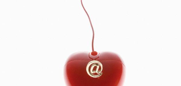 Film d amore e passione chattare online