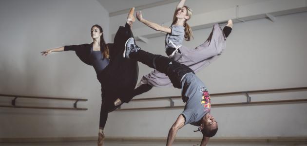 Balletto e Breaking insieme al Red Bull BC One