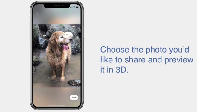 Arrivano le foto in 3D su Facebook: ecco come funzioneranno